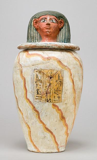 Canopic jar of Teti