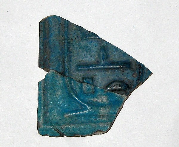 Tile inlay fragment