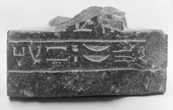 Feet from statue of Musician of Amun Tasheritkhonsu