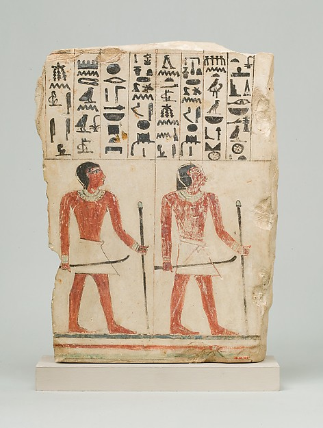 Stela of Intef and Nesumontu