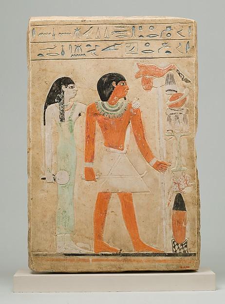 Stela of Dedu