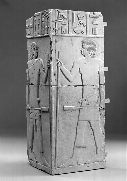Corner of niche from the tomb of Akhtihotep