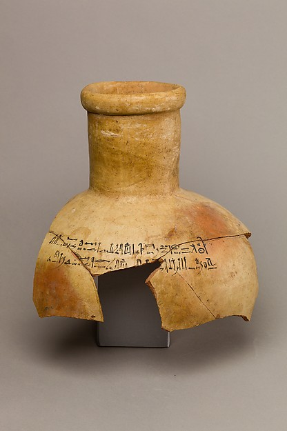 Hieratic Jar Label