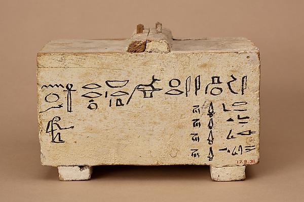 Carpenter's chest of Ankhef