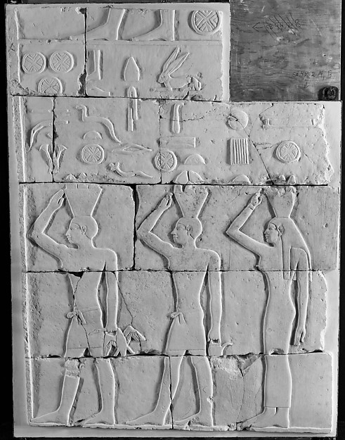Relief Depicting Personified Estates from the Tomb of Akhtihotep