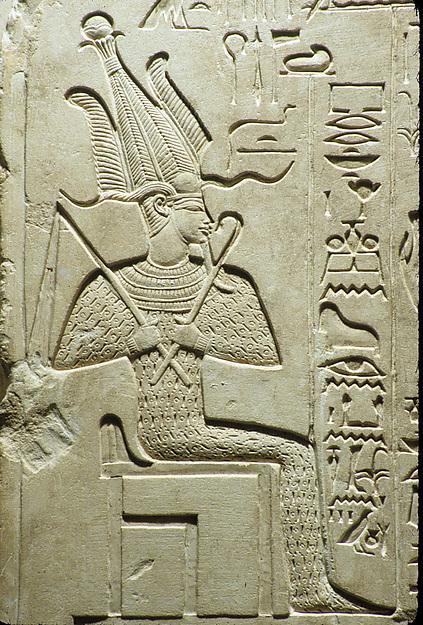 Stela of Senu Adoring Osiris