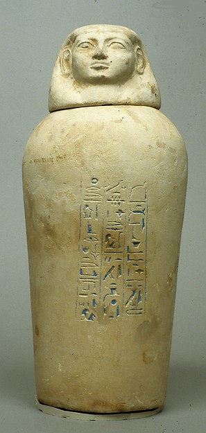 Canopic Jar of Manhata