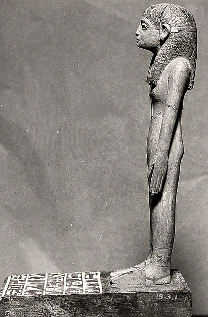 Statuette of Lady Dedetamun