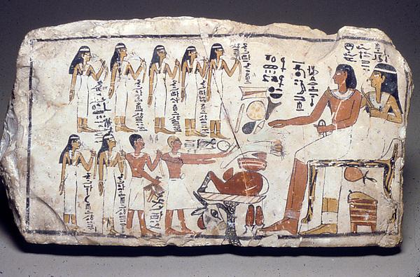 Stela of Tetu and Nefertjentet