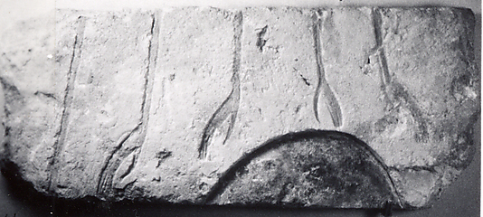 Relief with the rays of Aten