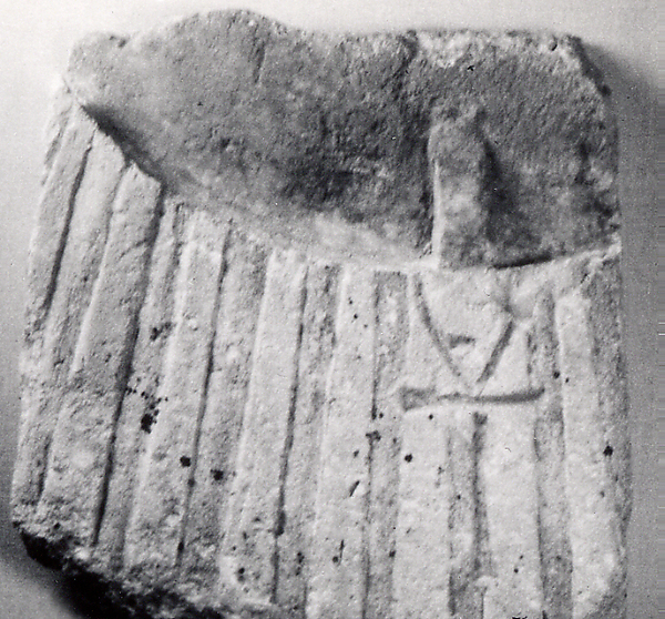 Relief with the Aten disk