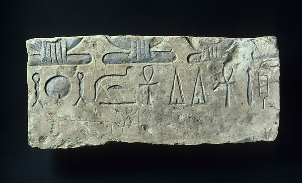 Relief with the cartouches of Aten