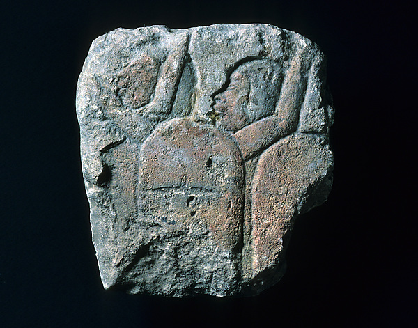 Relief fragment with Nubian soldiers