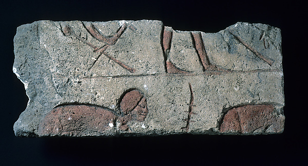 Relief faragment with Nubians