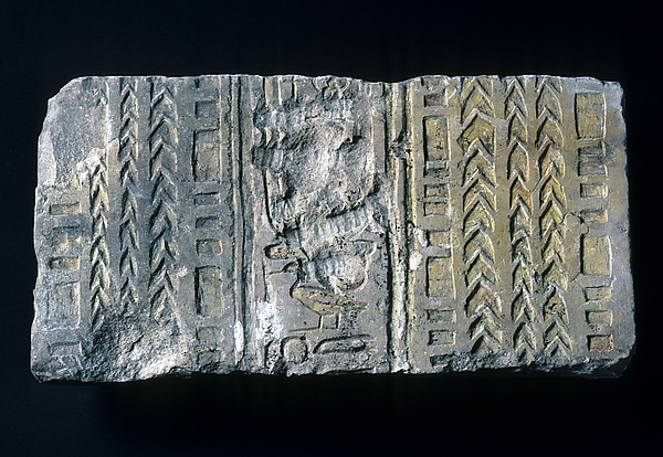 Relief with Akhenaten's cartouche