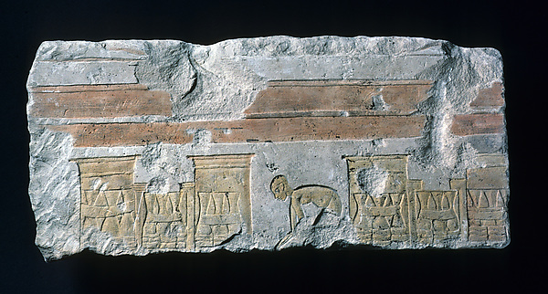 Relief fragment with a temple courtyard