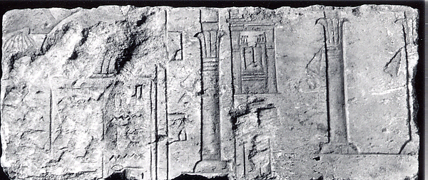 Relief with temple doorway and columns