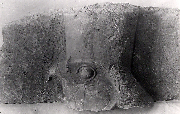 Relief fragment from mortuary complex of Senwosret I