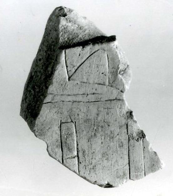 Relief fragment, Meketre