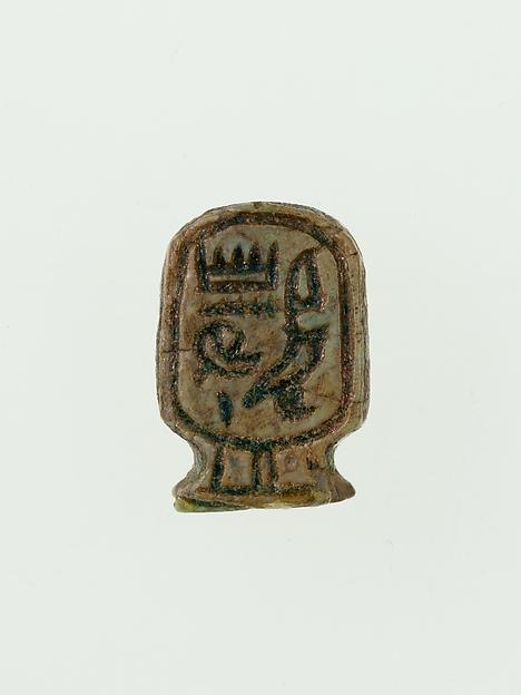Scaraboid of Amenemhat III