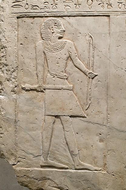 Funerary stela of the bowman Semin