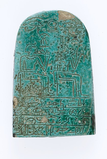 Stela of Ahmose