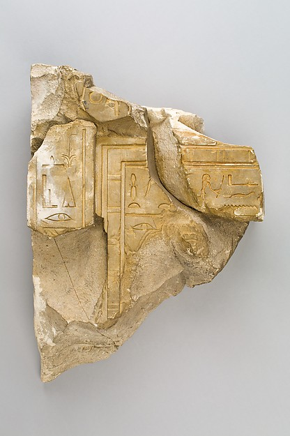 Fragments from the Stela of the Great Steward Henenu