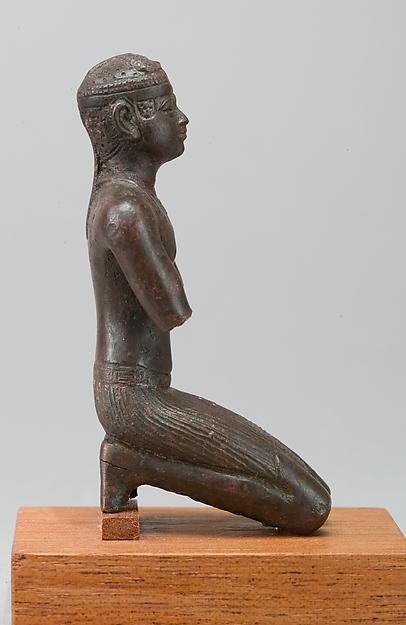 Kushite Pharaoh