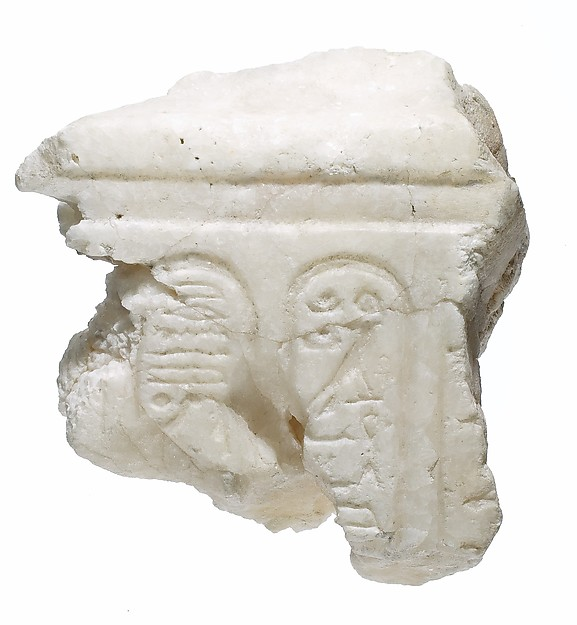 Balustrade fragment with cartouches of the Aten