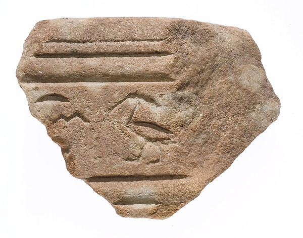 Corner of a block with cartouche of Akhenaten