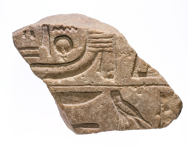 Block section, Aten cartouche