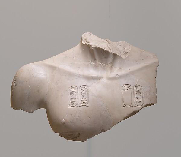 Chest of Akhenaten