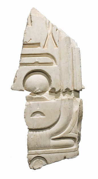 Arm or hand holding stela with Aten cartouche