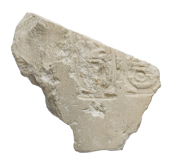 Chest or abdomen of Akhenaten, Aten cartouches