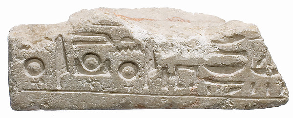 Offering table, titulary of Aten
