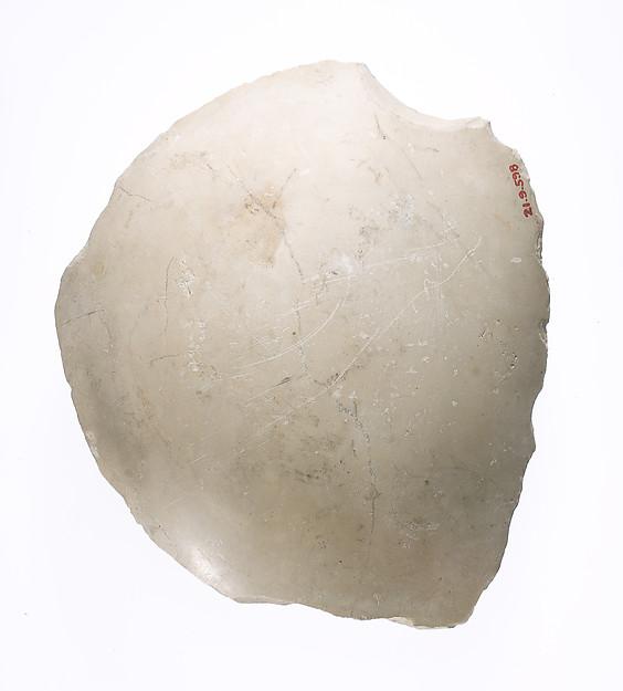 Chest (?) of Akhenaten