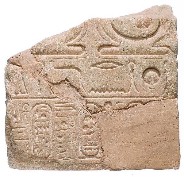 Tablet with cartouches of Aten, Akhenaten and Nefertiti