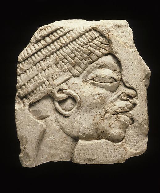 Sculptor's Trial Piece showing a Nubian Head