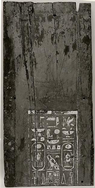 Upper Part of a Door Panel