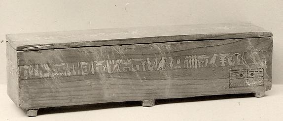 Miniature coffin of Saiah
