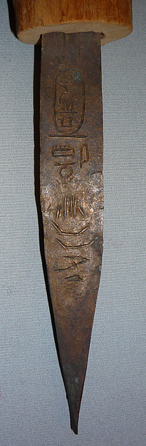 Carpenter's Chisel from a Foundation Deposit for Hatshepsut's Temple