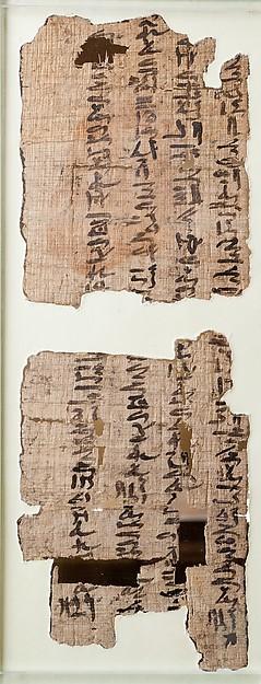 Papyrus of Sitnebsekhtu, Heqanakht Letter IV