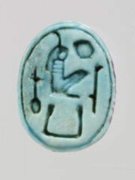 Scarab with Maatkare on base