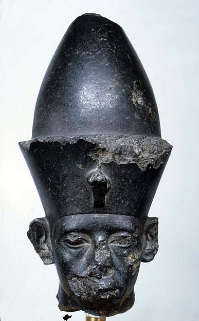 Head of King Amenemhat III