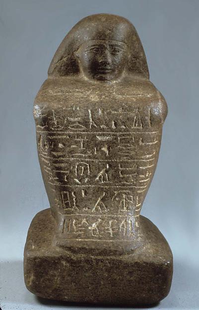 Block statue of Mersuptah
