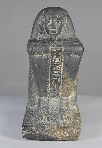 Block Statue of Porter Amenemhat