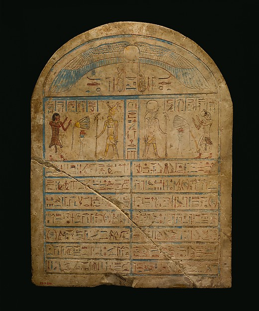 Funerary Stela of the God's-Father, Nesikhonsu