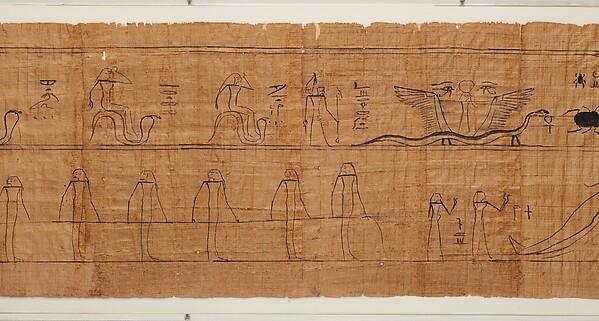 Papyrus of Djedmutesankh