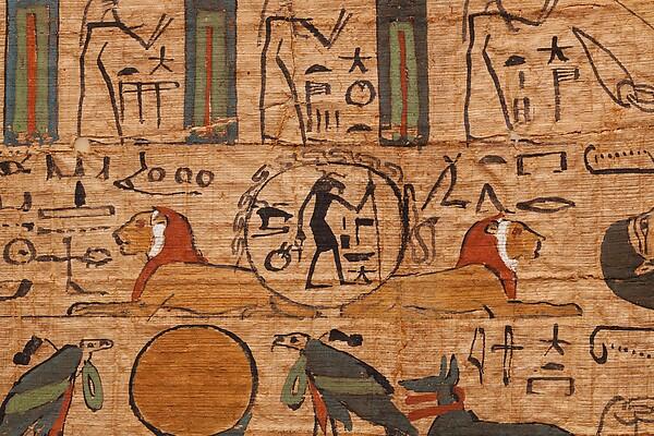 Netherworld Papyrus of Gautsoshen