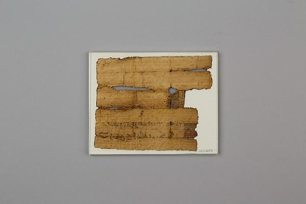 Papyrus, Charm